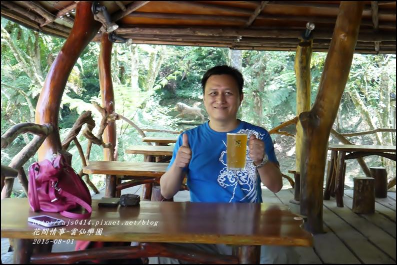 2015-雲仙樂園23.jpg