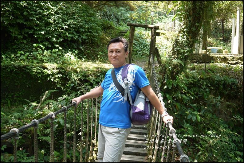 2015-雲仙樂園30.jpg