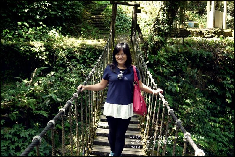 2015-雲仙樂園31.jpg