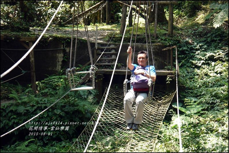 2015-雲仙樂園33.jpg