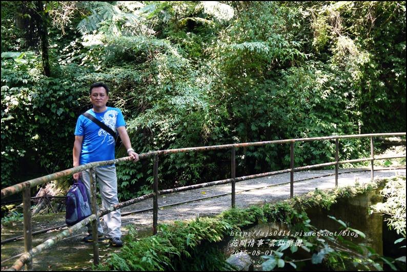 2015-雲仙樂園34.jpg
