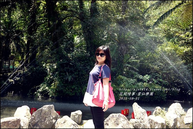 2015-雲仙樂園36.jpg