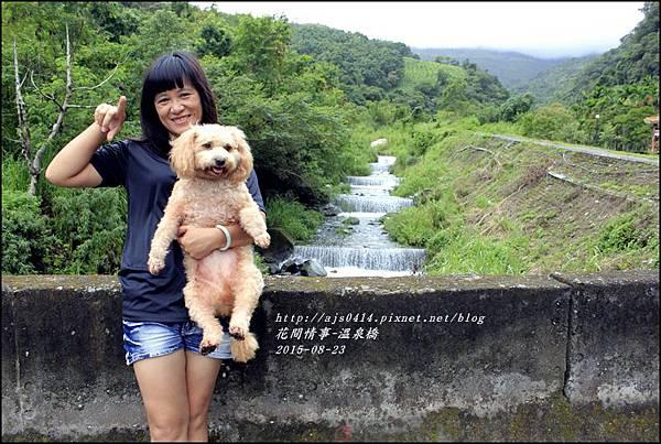 紅葉溫泉橋2.jpg