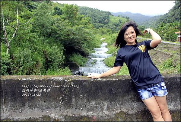 紅葉溫泉橋3.jpg