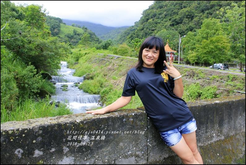 紅葉溫泉橋7.jpg