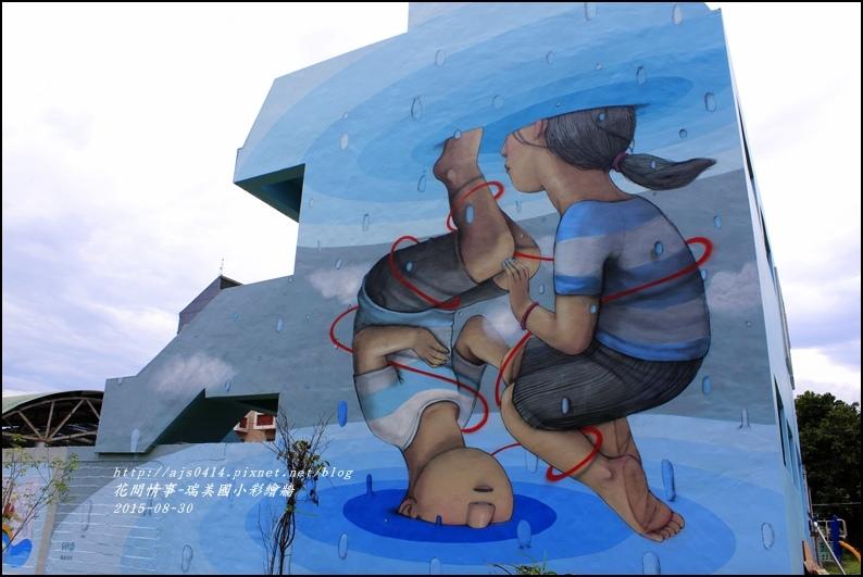 瑞美國小彩繪牆2.jpg