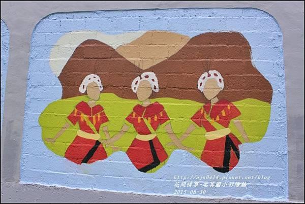瑞美國小彩繪牆5.jpg