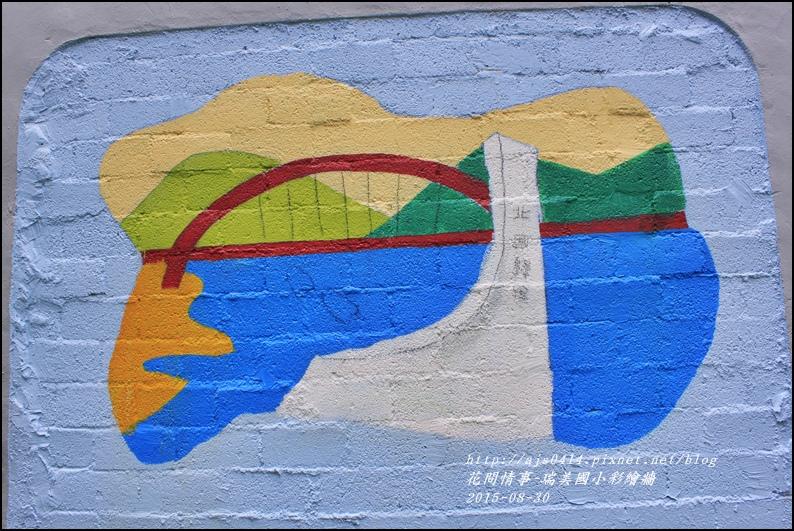 瑞美國小彩繪牆6.jpg