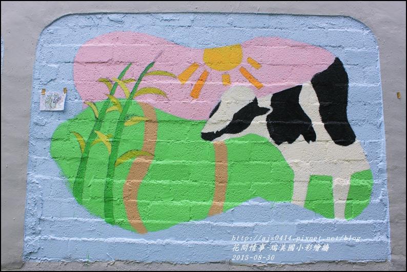 瑞美國小彩繪牆7.jpg