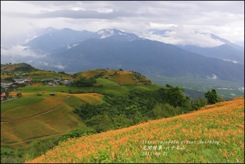 2015-六十石山2.jpg