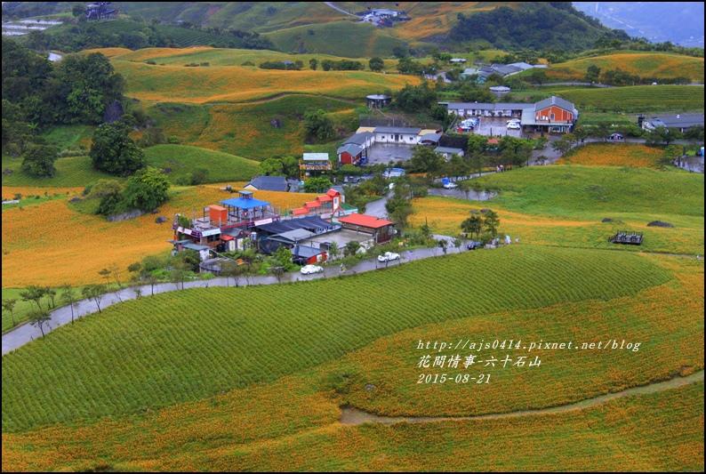 2015-六十石山3.jpg