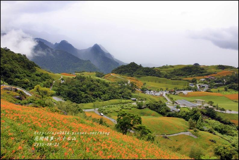 2015-六十石山4.jpg