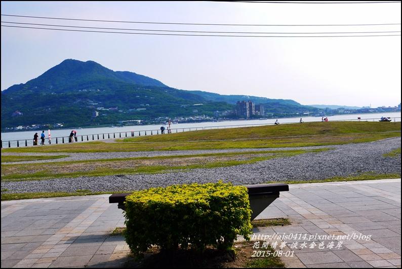 2015-淡水金色海岸7.jpg