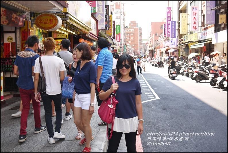 2015-淡水老街3.jpg