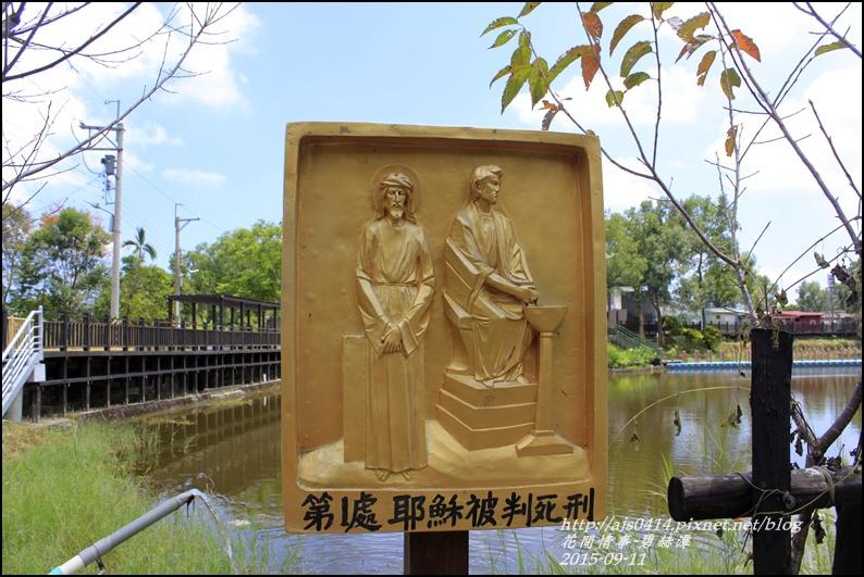 2015-碧赫漂25.jpg