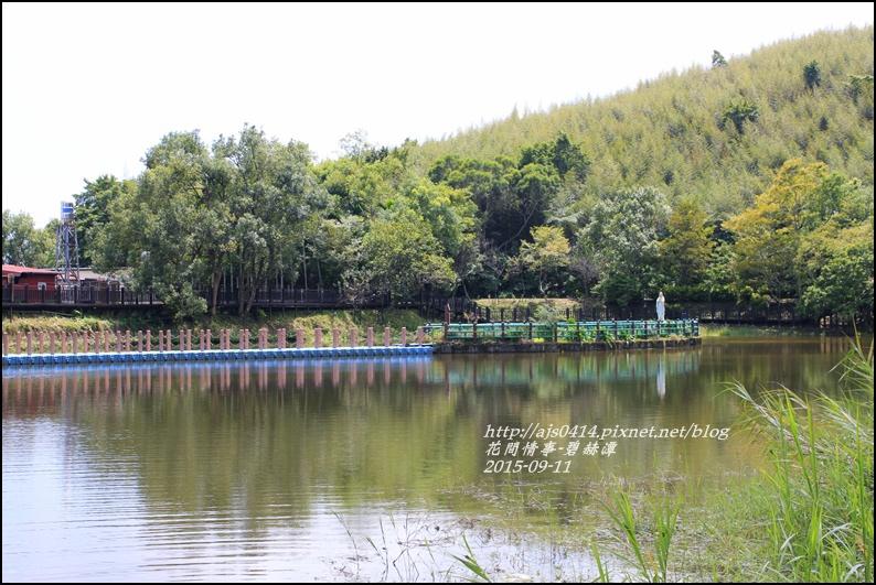 2015-碧赫漂26.jpg