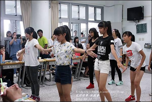 2015-09-慈濟附中班親會13.jpg
