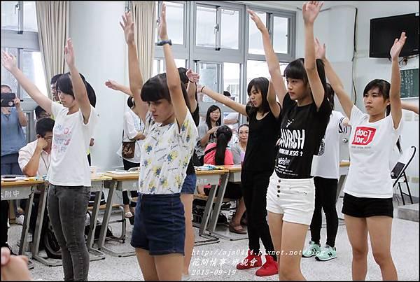 2015-09-慈濟附中班親會15.jpg