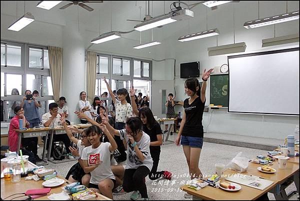2015-09-慈濟附中班親會16.jpg