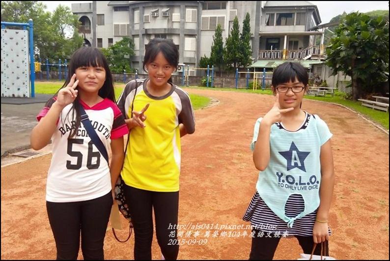 紅小語文競賽34.jpg