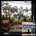 杜鵑颱風1.jpg