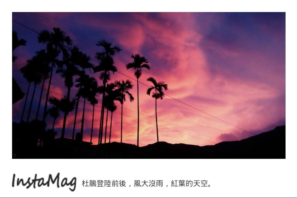 杜鵑颱風2.jpg