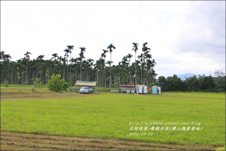 2015-舞山鶴露營地2.jpg