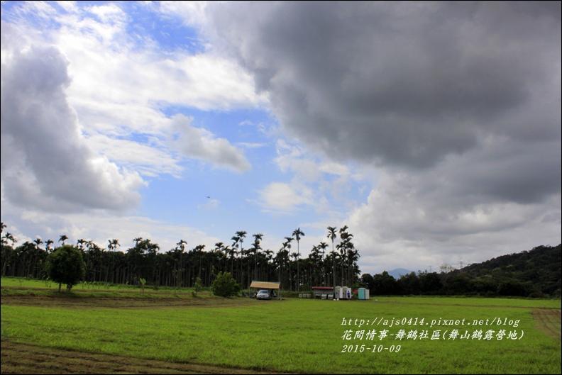 2015-舞山鶴露營地3.jpg