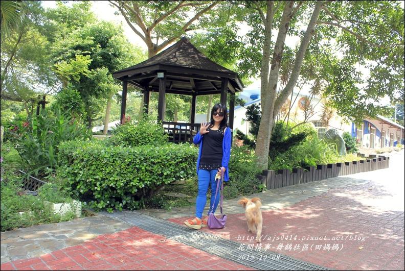 2015-舞鶴社區(田媽媽)4.jpg