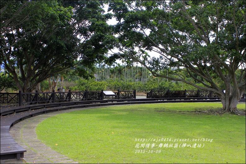 2015-舞鶴社區(掃叭遺址)5.jpg
