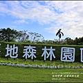 2015-10-花蓮伯朗大道8.jpg