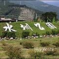 2015-10-富興水圳公園2.jpg
