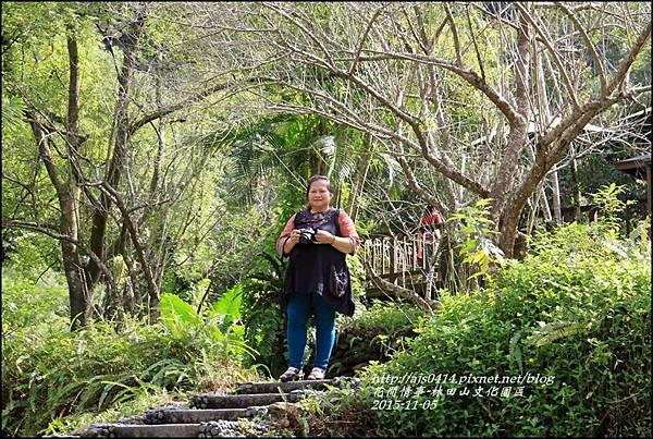 2015-10-林田山文化園區3.jpg