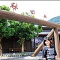 2015-10-林田山文化園區6.jpg