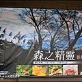 2015-10-林田山文化園區12.jpg