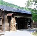 2015-10-林田山文化園區11.jpg