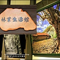 2015-10-林田山文化園區14.jpg
