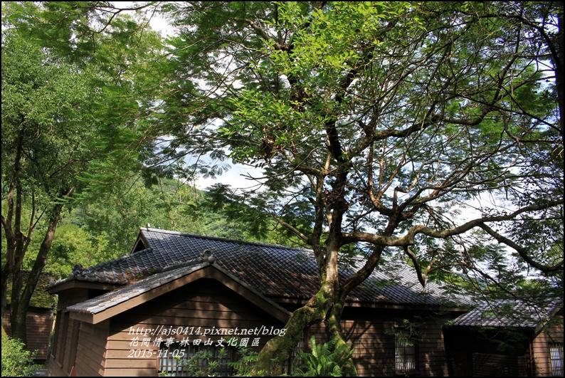 2015-10-林田山文化園區18.jpg