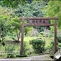 2015-10-林田山文化園區22.jpg