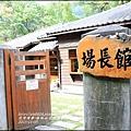 2015-10-林田山文化園區23.jpg