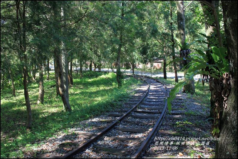 2015-10-林田山文化園區32.jpg