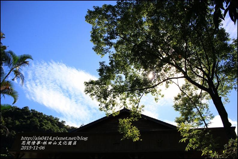 2015-10-林田山文化園區38.jpg