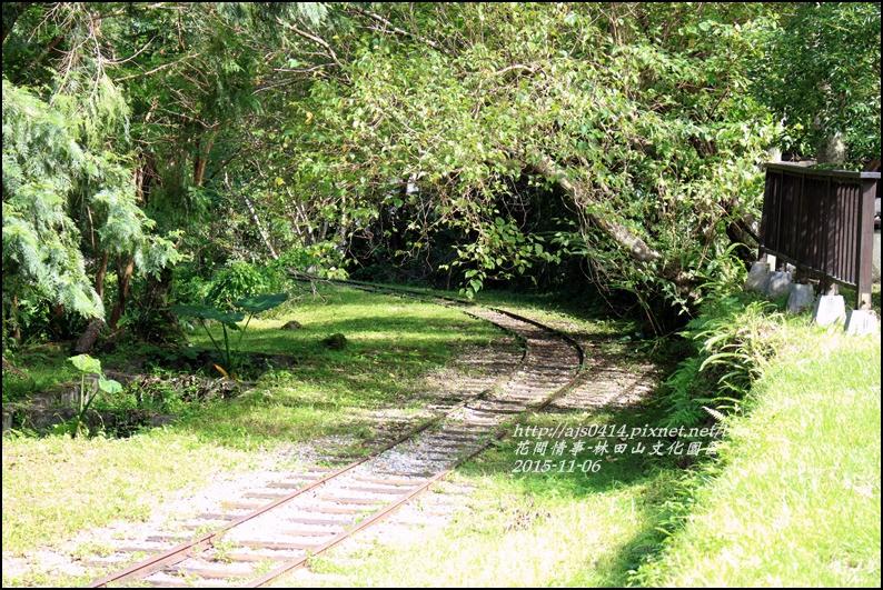 2015-10-林田山文化園區41.jpg