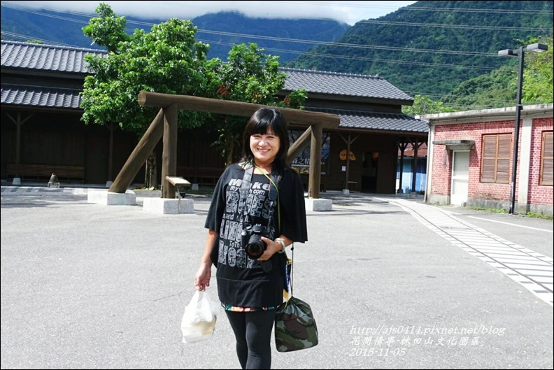 2015-10-林田山文化園區57.jpg