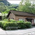 2015-10-林田山文化園區54jpg.jpg