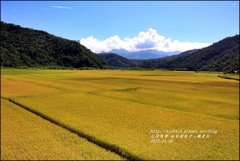 2015-11-南安遊客中心觀景台1.jpg