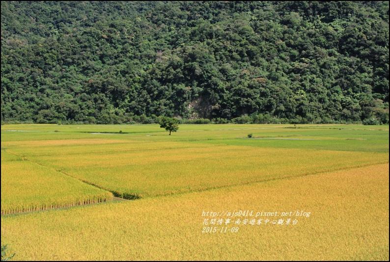 2015-11-南安遊客中心觀景台2.jpg
