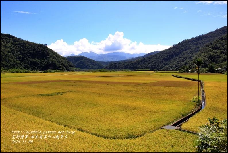 2015-11-南安遊客中心觀景台3.jpg