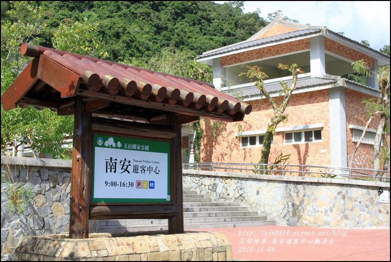 2015-11-南安遊客中心觀景台9.jpg