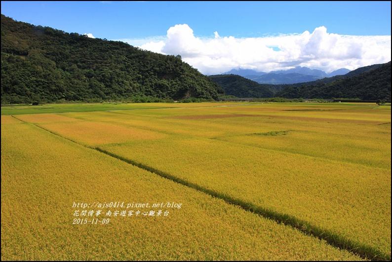 2015-11-南安遊客中心觀景台12.jpg